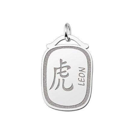 anhanger-chinesisches-sternzeichen-tiger-aus-silber-mit-gravur